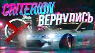 NFS вновь разрабатывает Criterion Games Это хорошо или плохо Need For Speed