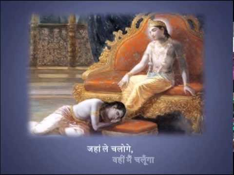 Bhajan Jaha le chaloge wahi main chalunga-by Astha Chhattani
