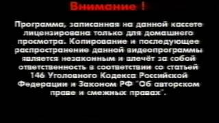 Предупреждение компании Премьер Мультимедиа