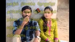 oorum thoonga oorar thoonka  naanum thoonkalaiye tamil very sad song  Ramesh jivi