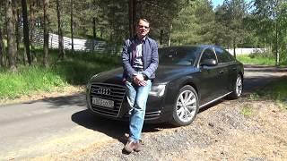 Audi A8: Лучший обзор и тест драйв Ауди (Топ Жир)
