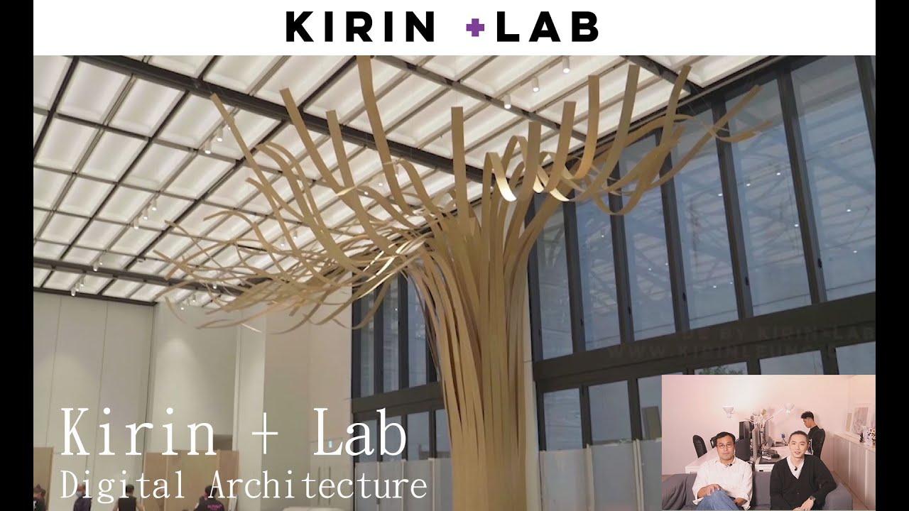 Kirin + Lab (Digital Architecture)