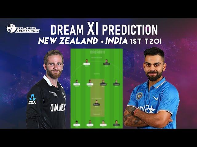 IND vs NZ Dream11 Team | India vs New Zealand 1st T20I Match Dream11 Team Prediction Today Match
