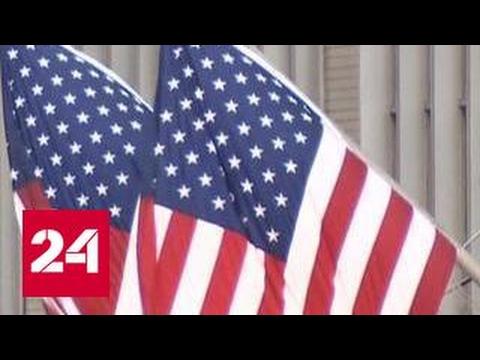 Леонид Слуцкий: разговор президентов РФ и США как никогда конструктивен