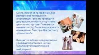 Камасутра МЛМ онлайн