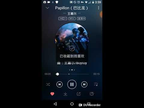 [TUTORIAL] Reproducir desde QqMusic con cuenta de WeChat