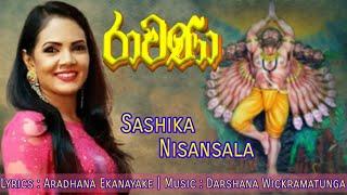 sashika-nisansala-new-song---rawana-ma-obe-seetha-music-by-darshana-wickramatunga