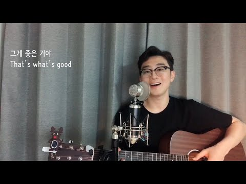 규현(KYU HYUN) - 그게 좋은거야(Time with you) [Acoustic COVER]