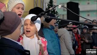 Рождество Христово - детский праздник. Фильм.