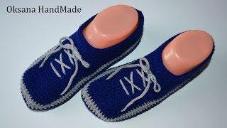 Кеды мокасины крючком, домашние тапочки. Crochet Slippers