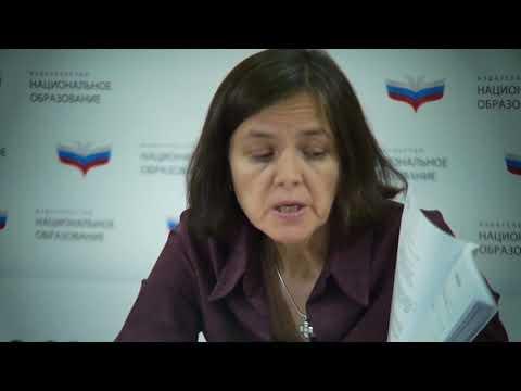 М.И. Кузнецова. ВПР. Русский язык