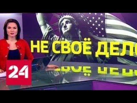 """""""Факты"""":  Второму Байкальскому тоннелю на БАМе быть. От 5 марта 2018 года - Россия 24"""