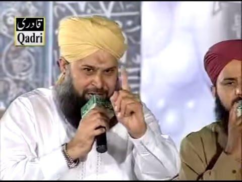 Tera Naam Khawaja By Hazrat Owais Raza Qadri Sb and Sajid Qadri saheb WITH LYRICS