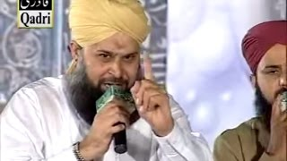 Tera Naam Khawaja By Hazrat Owais Raza Qadri Sb and Sajid Qadri saheb WITH LYRICS
