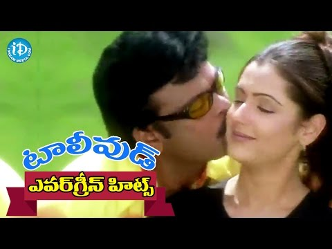 Evergreen Tollywood Hit Songs 226 || Ayyo Ayyo Ayyayyo Video Song || Chiranjeevi, Aarthi Aggawal
