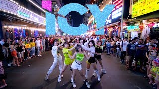 """[KPOP IN PUBLIC CHALLENGE] ITZY """"ICY""""   Dance Cover   B.K.A.V"""