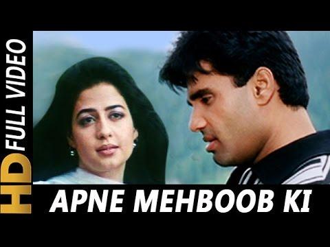 Apne Mehboob Ki Tasveer | Udit Narayan,...
