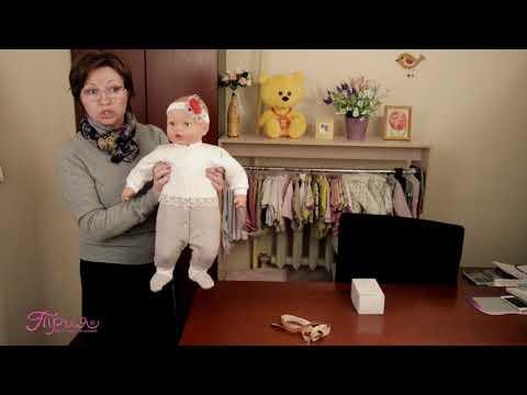 Какой размер одежды покупать новорожденному? Как правильно выбрать