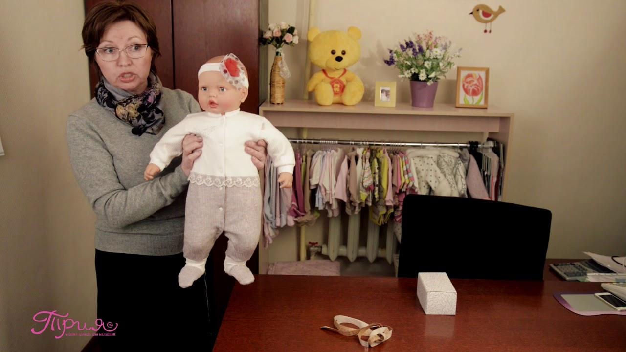 841e79f58068c Какой размер одежды покупать новорожденному? Как правильно выбрать ...