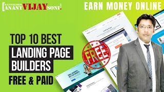 Top Free & Paid Landing Page Builders for Affiliators & Bloggers - Anant Vijay Soni