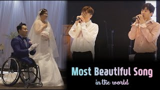 What if 4MEN sang at your wedding? ENG SUB • dingo kdrama