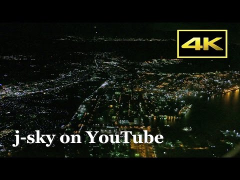 [4K] Beautiful Night Views 2017! ANA Boeing 777's Flight from Osaka Itami to Tokyo Haneda / 伊丹~羽田