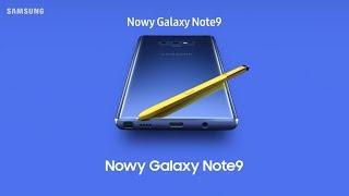 Galaxy Note9 | Megamoc