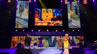 Скачать Лайма Вайкуле и Валерий Леонтьев Вернисаж