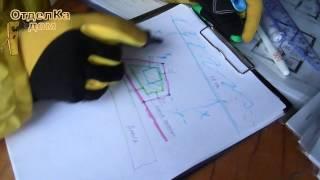 СтройКа/ДоМ/Разметка участка под строительство дома/часть 2(Принципы разметки участка перед строительством дома, на примере нашего проекта. Мы в VK http://vk.com/brigada_otdel_ka..., 2013-09-16T11:12:16.000Z)