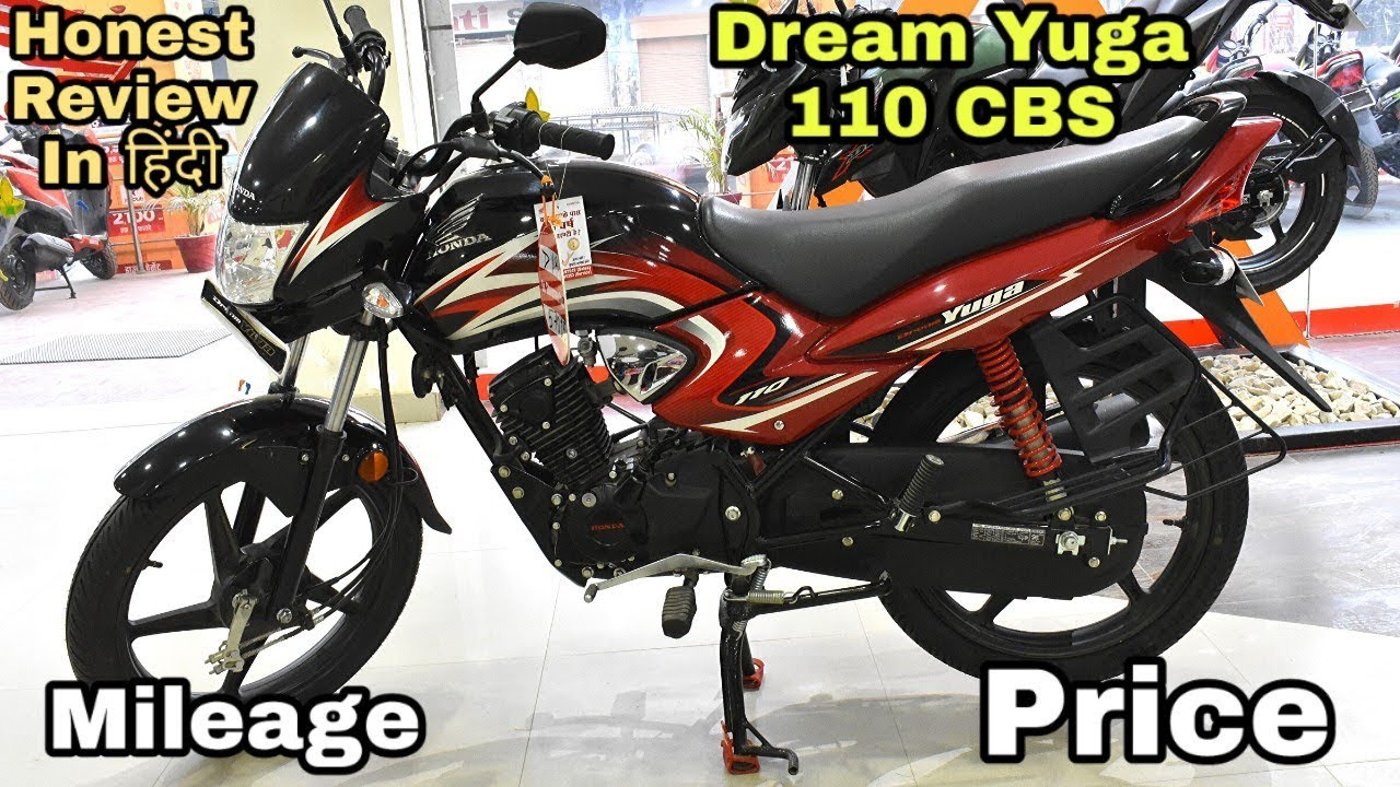 2019 Honda Dream Yuga Cbs Honest Review Price Mileage Hondadreamyuga By The Bikers Diary