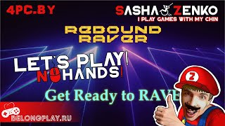 Rebound Raver Gameplay (Chin & Mouse Only)