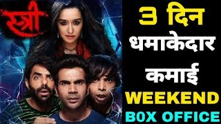 gold 3rd day box office