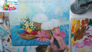 Пасхальный натюрморт акрилом (фрагмент урока). Видео для сайта risovanie.info