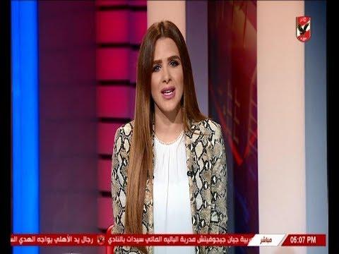 شيما صابر واصداء فوز الاهلى امام كمبالا سيتى بدورى الابطال على المواقع الالكترونية