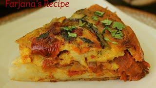 পিজ্জা কেক রেসিপি/কোন রকম ইষ্ট ব্যবহার না করেই ইয়ামি পিজ্জা কেক/রমজান রেসিপি ২০১৮/Pizza Cake Recip