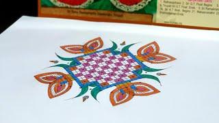 Padi kolam with dots - Kolam - Kolam design - Rangoli - Rangoli design - Muggulu - Small kolam