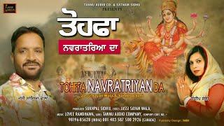 narattea da tohfa || jassi sayan wala ft. sandeep soni || lovee randhawa || latest punjabi song 2020