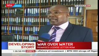 MUWASCO license letter row: Murang\'a County CEC faults documents