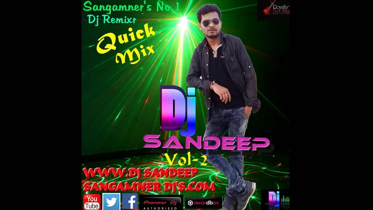 Aawaj wadhav dj - New marathi song electro bass mix dj Sandeep