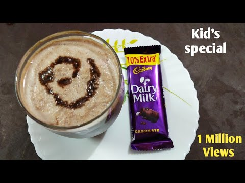 How To Make Chocolate Milkshake With Cadbury Dairy Milk / Milkshake Recipe