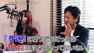 【杉本伸のただもんじゃねえ〜】吉田兄弟① ☆チャンネル登録はコチラ☆ ht...