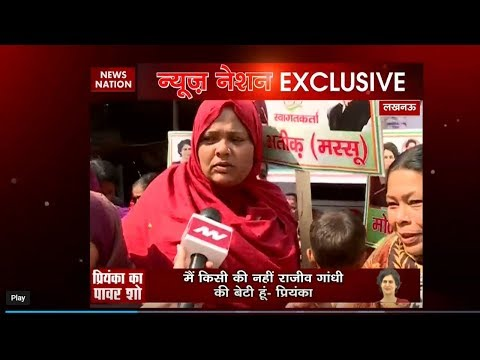 Priyanka Gandhi Vadra's roadshow: What women think about her