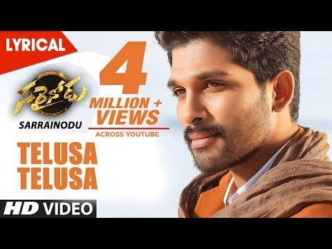 Telusa Telusa Lyrical Video Song | Sarrainodu Songs | Allu Arjun,Rakul Preet | SS Thaman