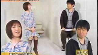 1BZ 080112 Mantora Fumiko Orikasa continuation thumbnail