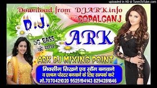 Bhatru Marele Tana Ho Bhojpuri DJ Audio Mix By Dj ARK Music Mirganj