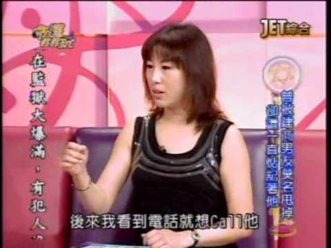 命運好好玩:失落的幸福經典(6/8) 20100316