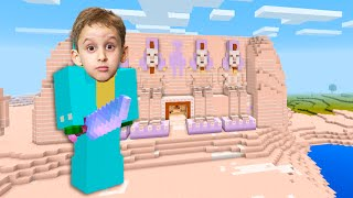 Minecraft : Egito - Paulinho Jogando Minecraft Pocket Edition #1