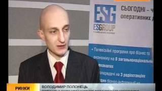 Аграрии выбирают импортную технику(Украинских аграриев не устраивает качество отечественной сельхозтехники. 80% техники завозят из-за границы...., 2010-08-10T12:53:04.000Z)