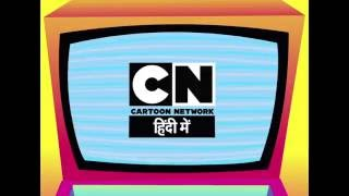 Cartoon Network Türkçe - İdents (2016)