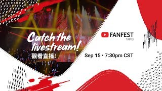 YouTube FanFest Taipei 2018 - Livestream